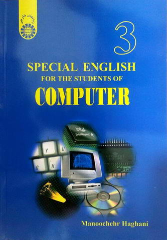Special English for the Students of Computer  - 883