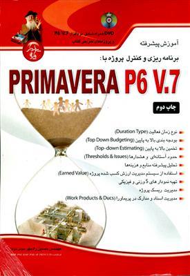 آموزش پیشرفته برنامه ریزی و کنترل پروژه با Primavera P6 V.7