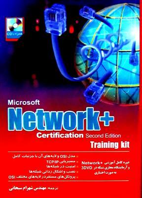 +Microsoft Network