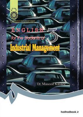 انگلیسی برای دانشجویان مدیریت صنعتی  - 731